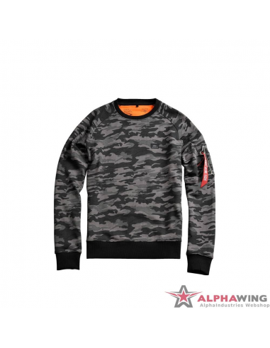 X-Fit Sweat Camo